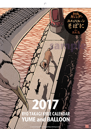 2017b4cover