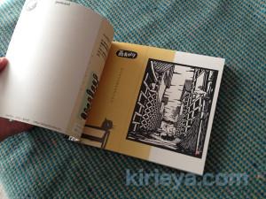 cardbook2