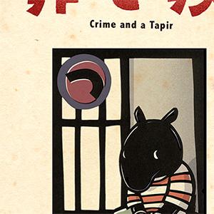 crime&tapiricon